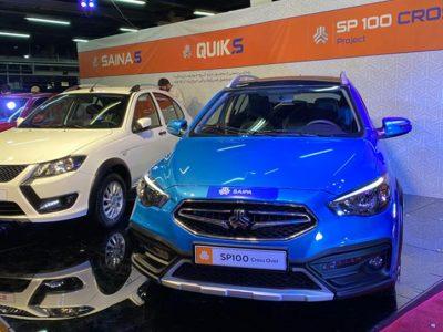 برنامه فروش و تکمیل وجه ۴۰ هزار دستگاه خودرو سایپا در راه است