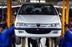 کاهش قیمت پراید و پژو / کدام خودروها با کاهش قیمت همراه بودند؟