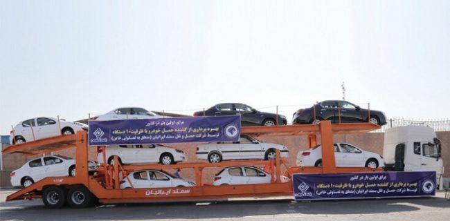 برای اولین بار در کشور استفاده ایران خودرو از خودروبر بزرگ ویژه + عکس