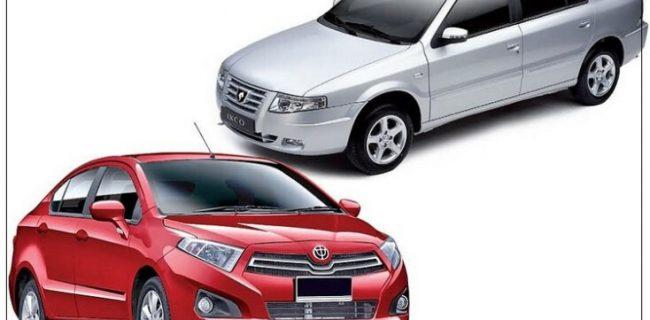 آشنایی با بدفروش ترین خودروهای بازار ایران + عکس